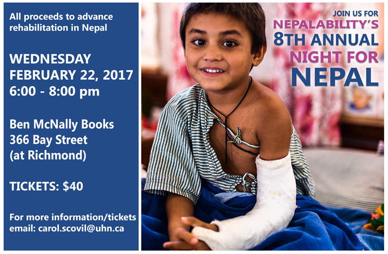 Nepalability 8th Annual Night